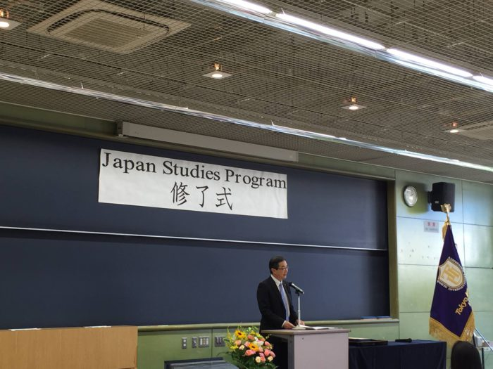 Japan Studies Program - Closing ceremony - Tokyo International University