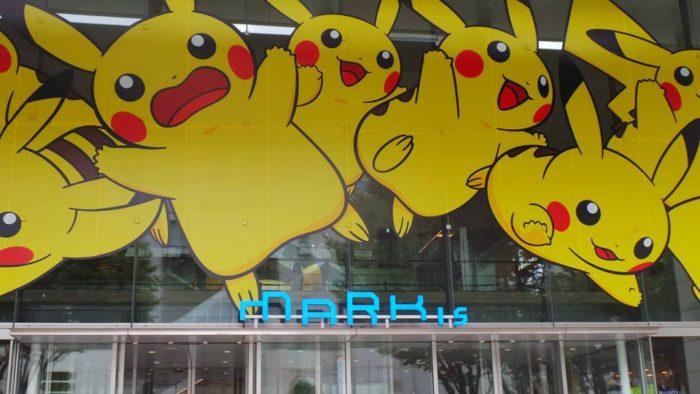 Pikachu Outbreak - Yokohama - JSP