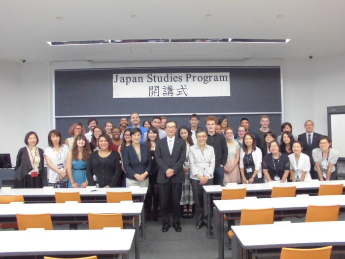 Opening Ceremony - Fall 2016 - Japan Studies Program - Tokyo International University