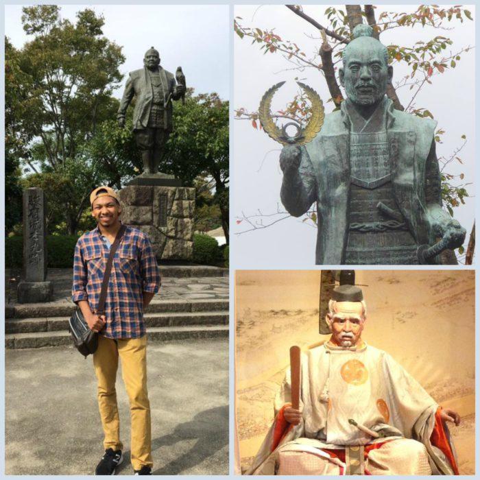 Sunpu Castle, Japan Studies Program